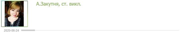 4_zakutnya_01
