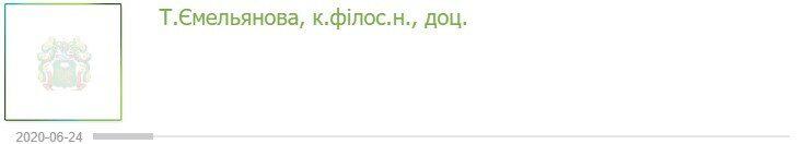 5_iemelyanova_01