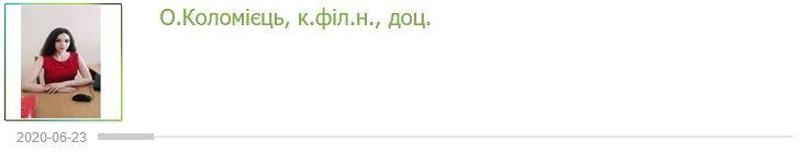 5_o_kolomiiec_k_fil_n_doc_01