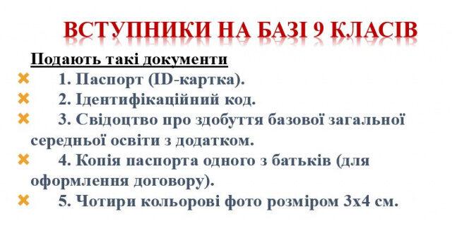 9_klas_01