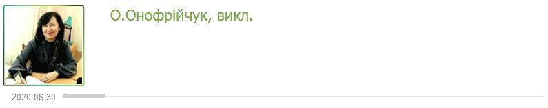 9_o_onofrijchuk_01