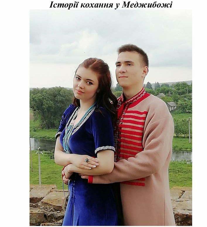 _storiyi_kohannya_u_medzhibozhi_0001_01