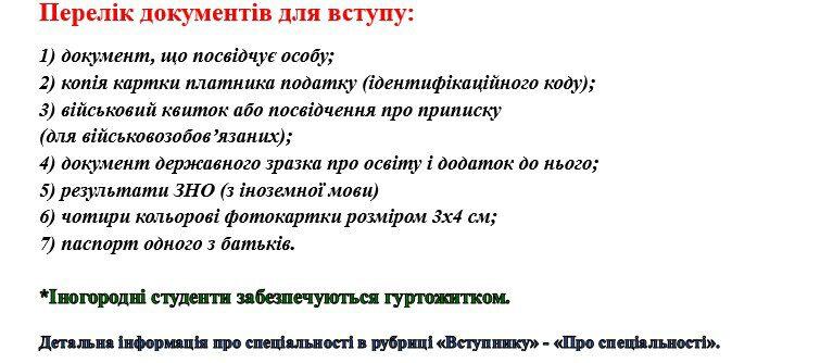 bakalavr1_01