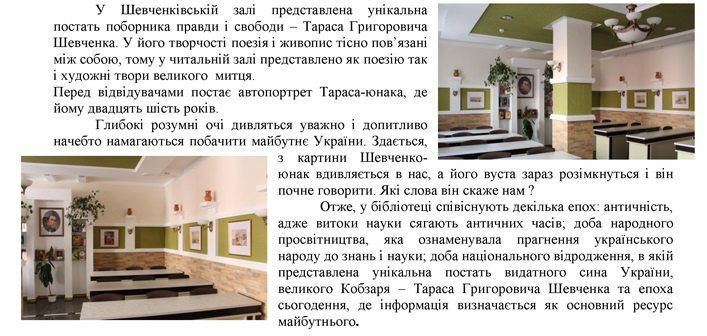 biblioteka_18_03_0002_01