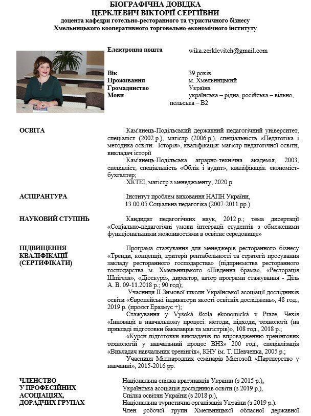 cerklevich_1_01