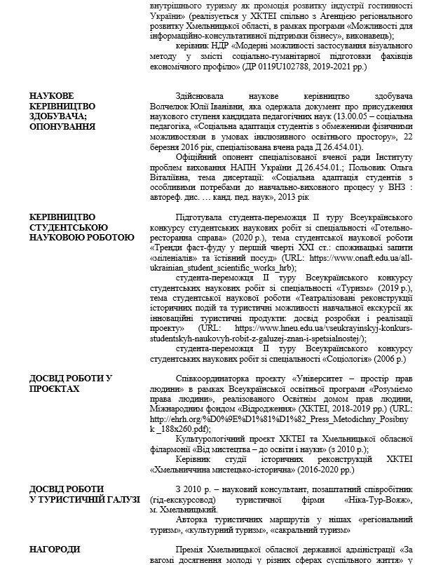 cerklevich_3_01