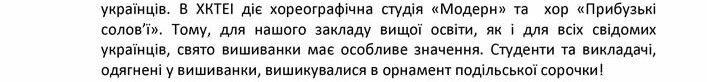 denbasd_0002_01