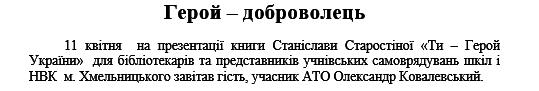 dobrovolec_01