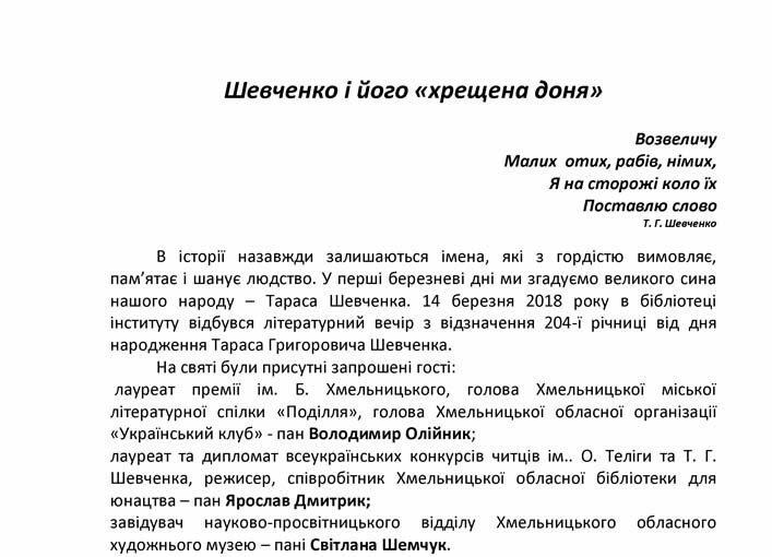 dokument_microsoft_office_word_0001_01