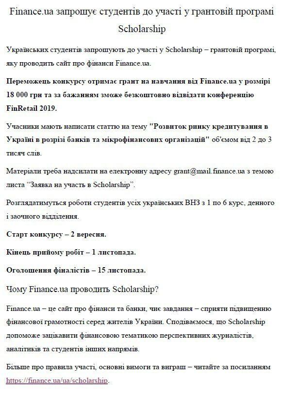 finansu_01