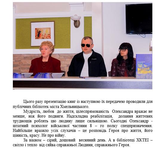 geroy_ukr1_01