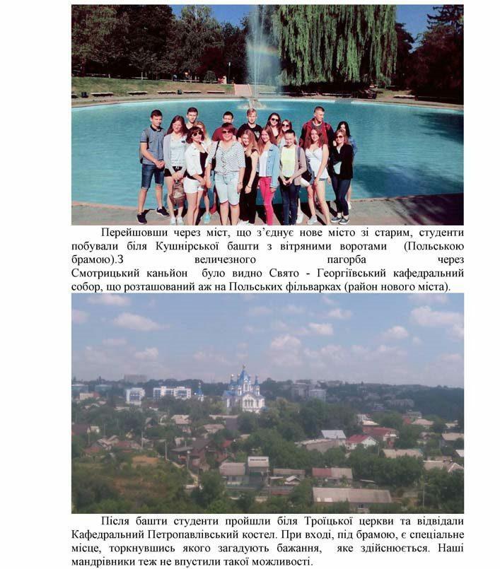 kam_yanec_podilskij_vrazhaie_0003_01