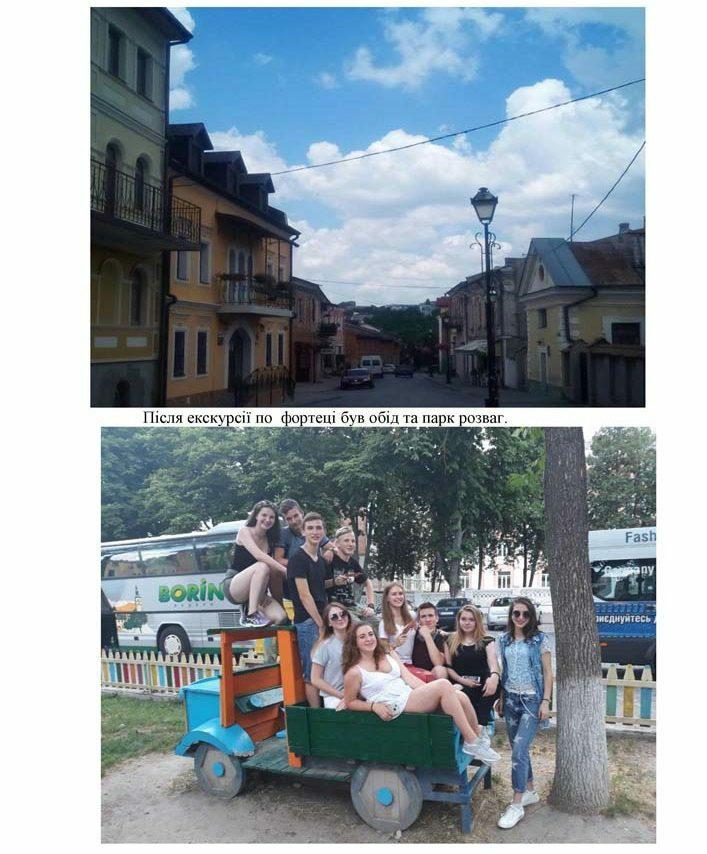 kam_yanec_podilskij_vrazhaie_0007_01