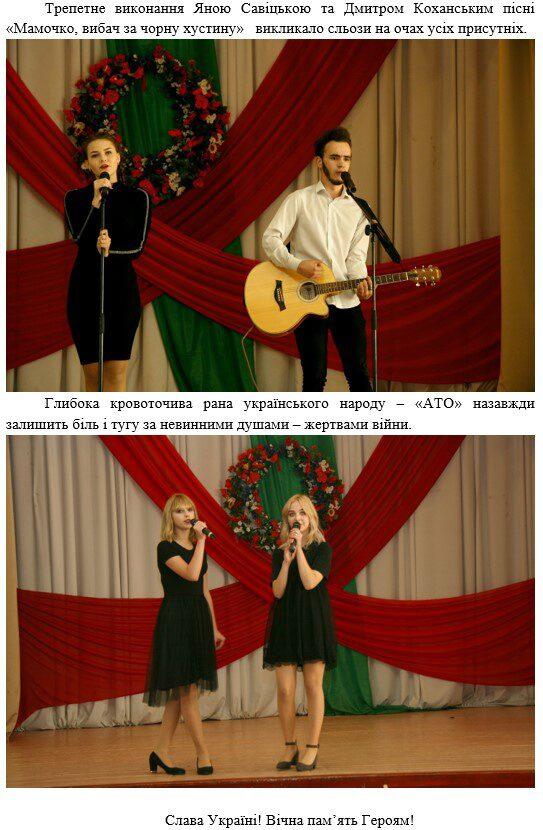 koncert_4_03_01