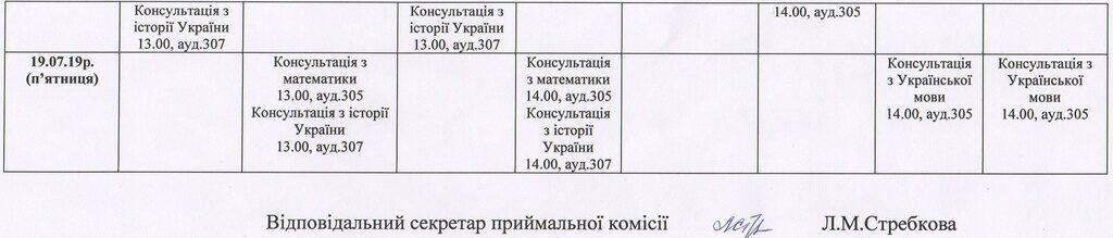 konsult_2_01