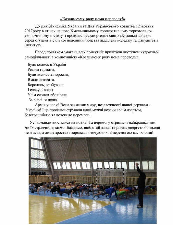 kozac_ki_zabavi_0001_01