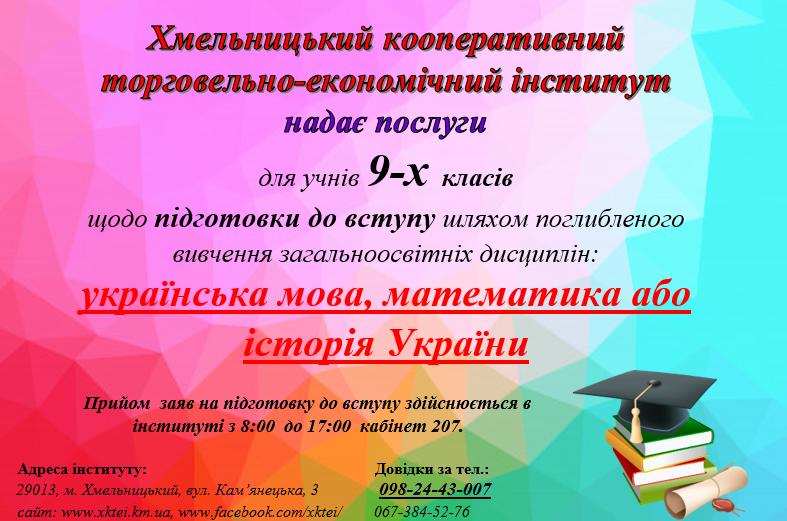 kursi_nove_01