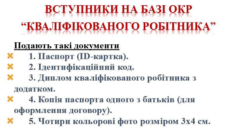 kval_rob_01