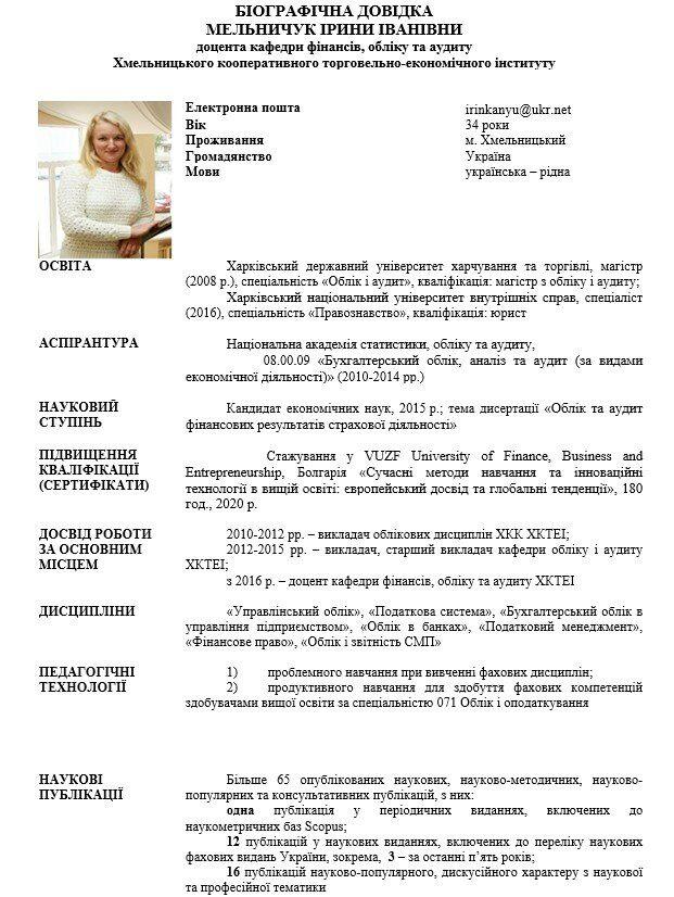 melnuchyk_1_01