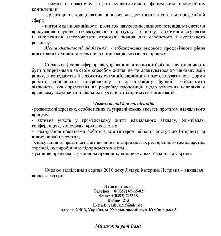 mi_bachimo_mozhlivosti_tam_0002_01