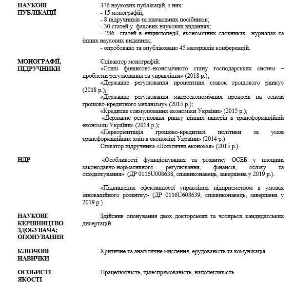 nosov_2_01