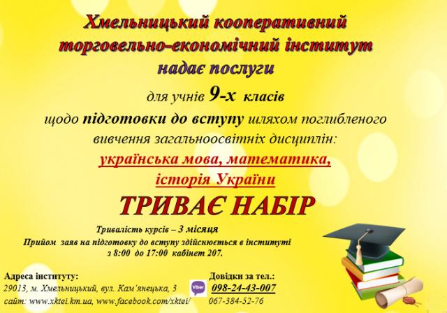 nove_2020_01