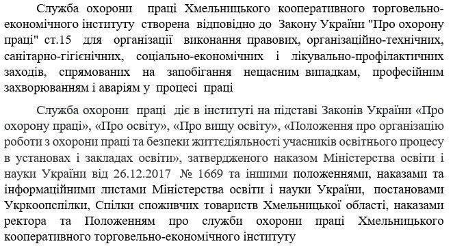osnov_inf_01