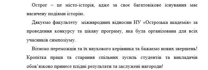 ostrog_2_01