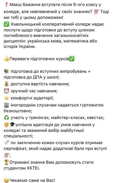 perevagi_01