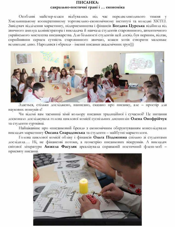 pisanka_0001_01