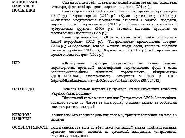 ponomarov_2_01