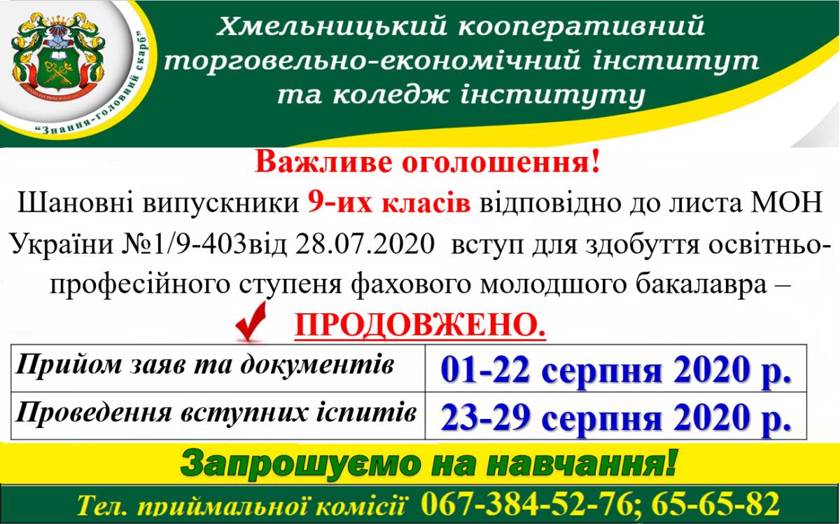 prodovzhenya_vstyp_01