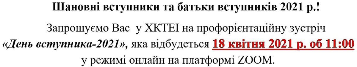 screenshot_21_01