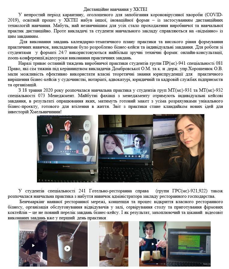 screenshot_3_05_01