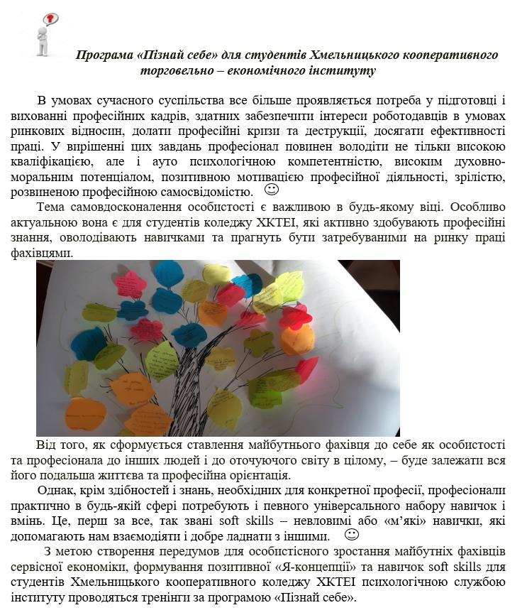screenshot_4_04_01