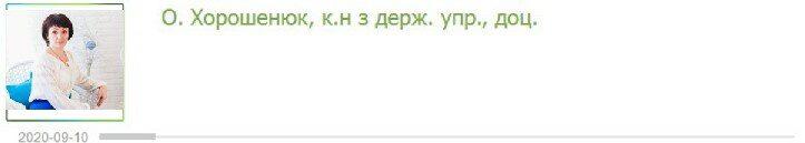screenshot_6_04_01