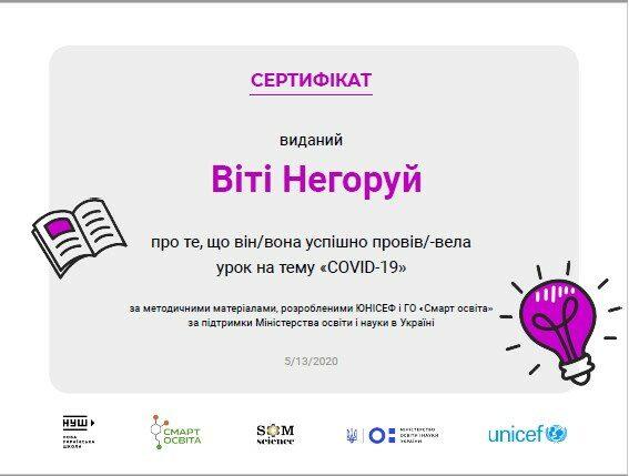sertifikat1_01