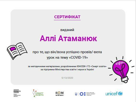 sertifikat2_01