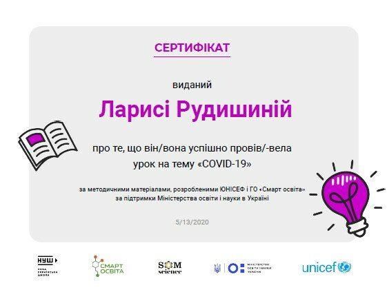 sertifikat3_01