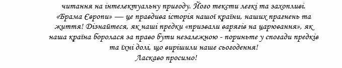shesti_6_1_01