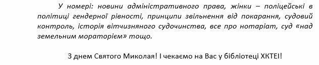 shesti_8_1_02_01