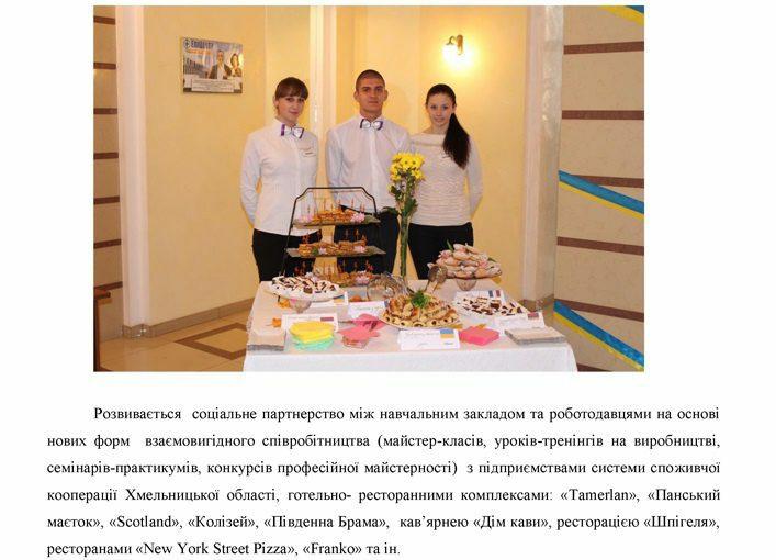 sluzhbova_18_12_18_0005_01