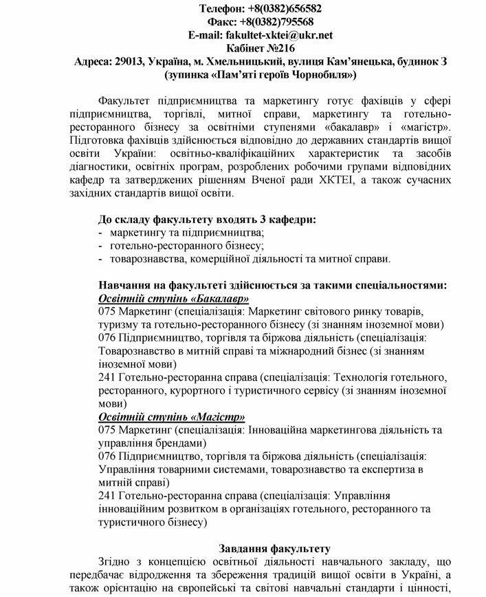 sluzhbova_sajt_pro_0001_01
