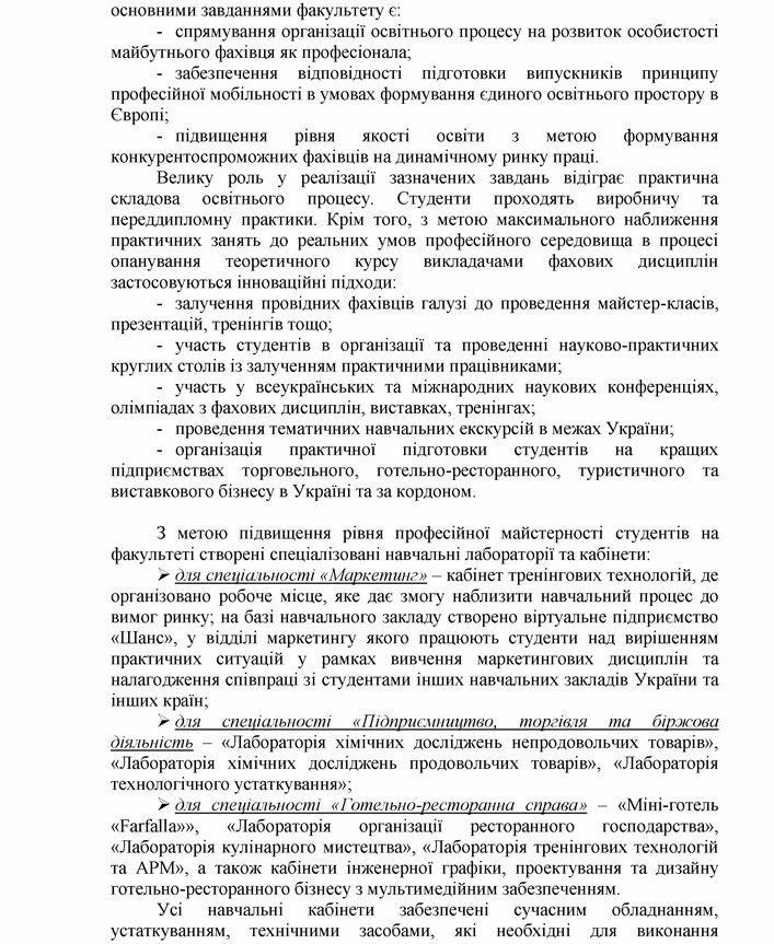 sluzhbova_sajt_pro_0002_01