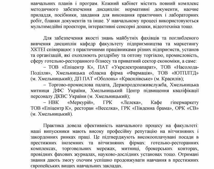 sluzhbova_sajt_pro_0003_01