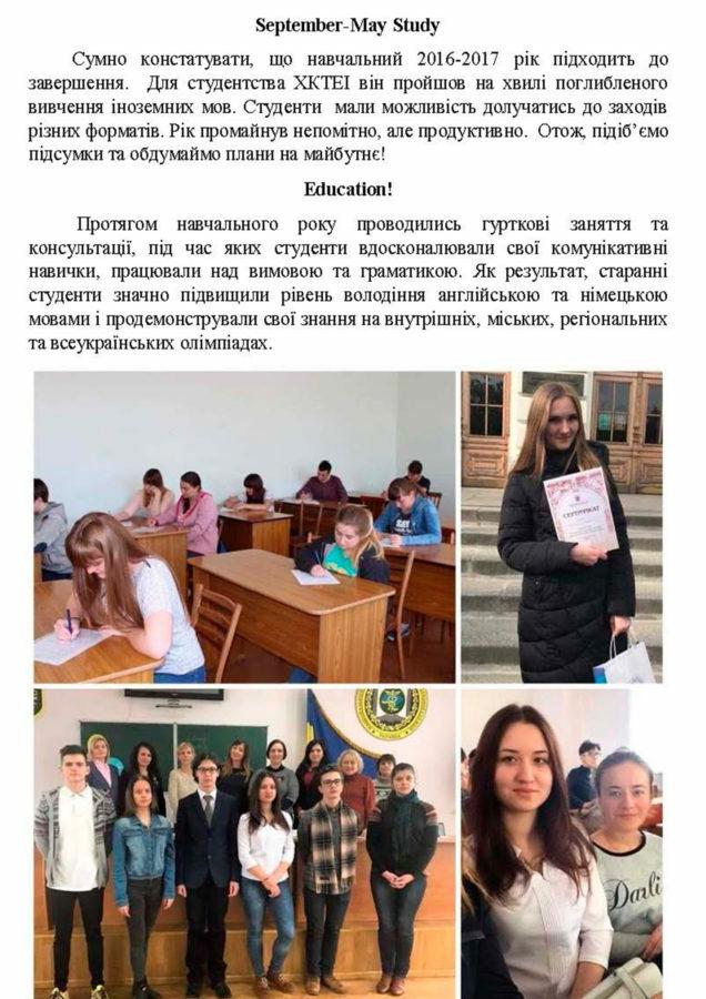 stattya_naumenko_za_rik_stranica_1_02_01