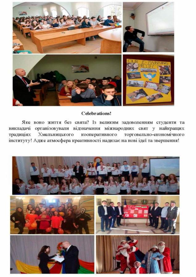 stattya_naumenko_za_rik_stranica_3_02_01