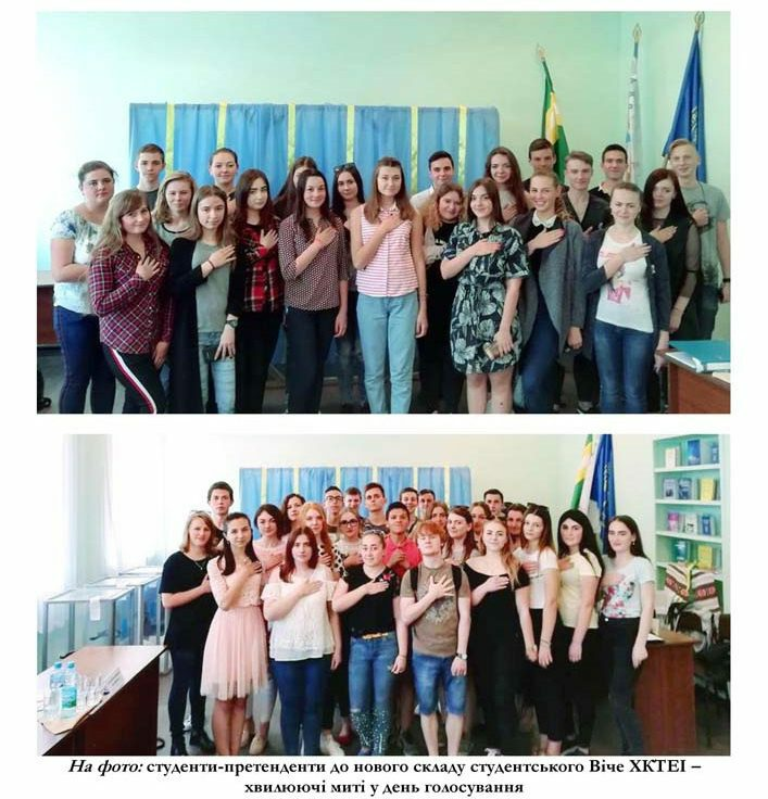 stattya_studentske_viche_v_st_2018_0002_01