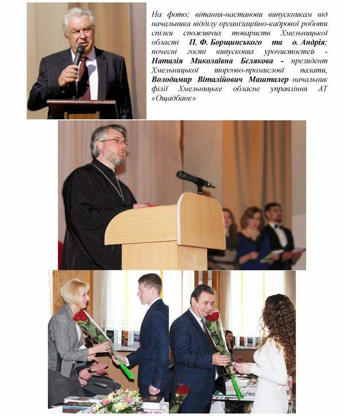stattya_vipusk_lyutij_2018_0002_01