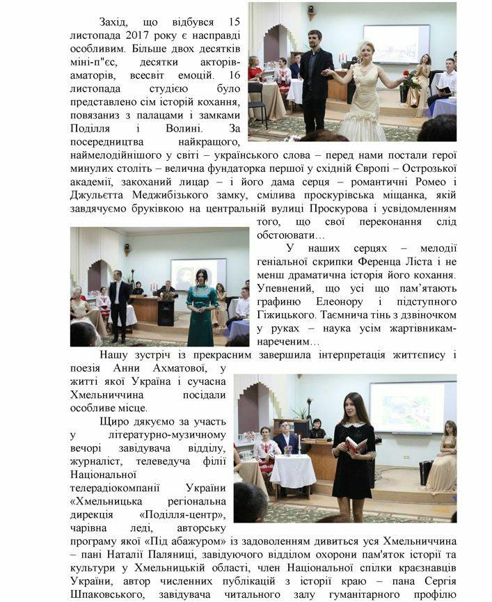 studiya_istorichnih_rekonstrukcij_0002_01